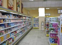 Аренда бизнеса в москве