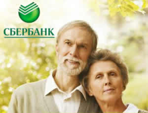 Как военному пенсионеру получить вторую пенсию